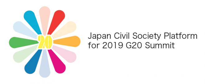 【11/19開催】Civil 20 (C20) シンポジウム 日本初開催のG20サミットまであと半年-みんなの声をG20へ