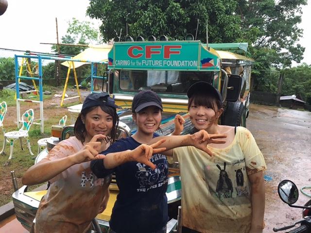 【参加者募集中】あなたが変わる、世界が変わる旅!CFFの海外ボランティアへ!
