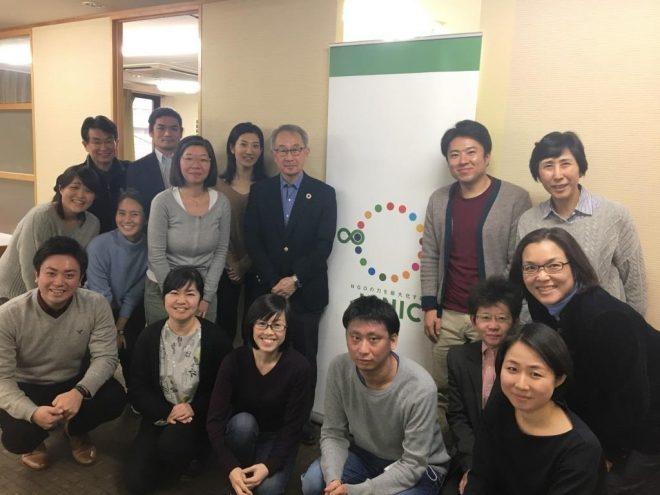 JANIC冬の募金キャンペーン(2018/12/21-2019/2/28)を実施中です!