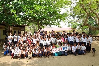 地雷畑から「平和・人権」を考えるカンボジアスタディーツアー2019