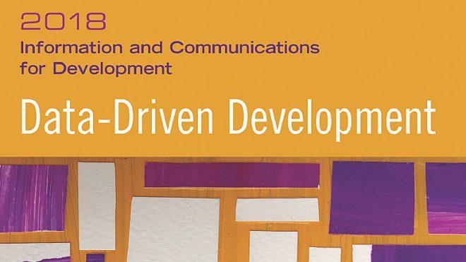 【1月29日(火)開催】世界銀行モーニングセミナー(第24回) 「開発のための情報・コミュニケーション2018:データ主導型開発」