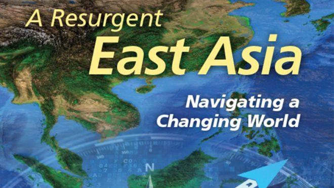 【2月4日(月)開催】世界銀行セミナー「よみがえる東アジア:世界的な変化の中での方向性」