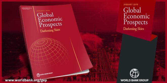 【2月21日(木)開催】世界銀行モーニングセミナー(第27回)「世界経済見通し(GEP):曇り模様」
