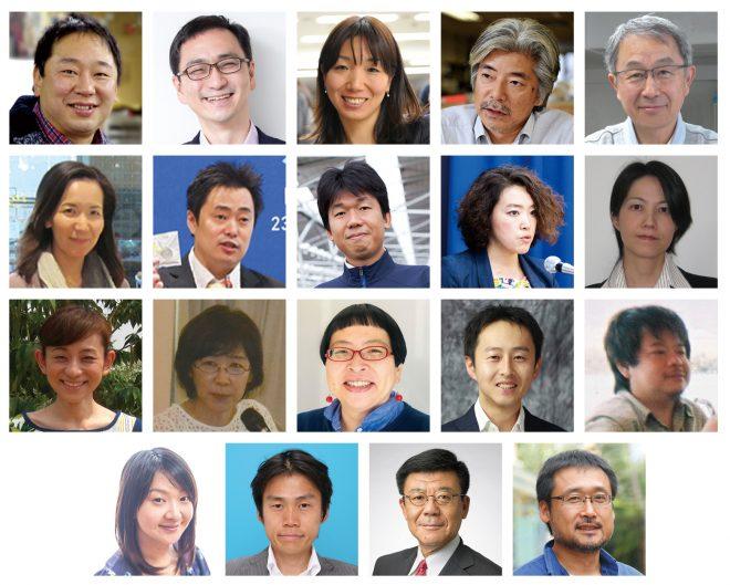 """【1/18】新しい""""国際協力""""を考える-グローバルな社会課題解決アクターが出会い、学び、発見する1日"""