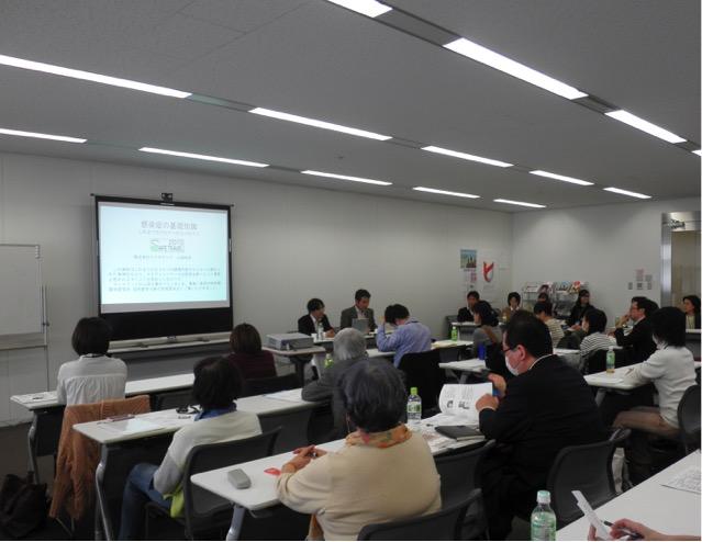 【参加募集】第26回 セーフ・トラベル・セミナー東京
