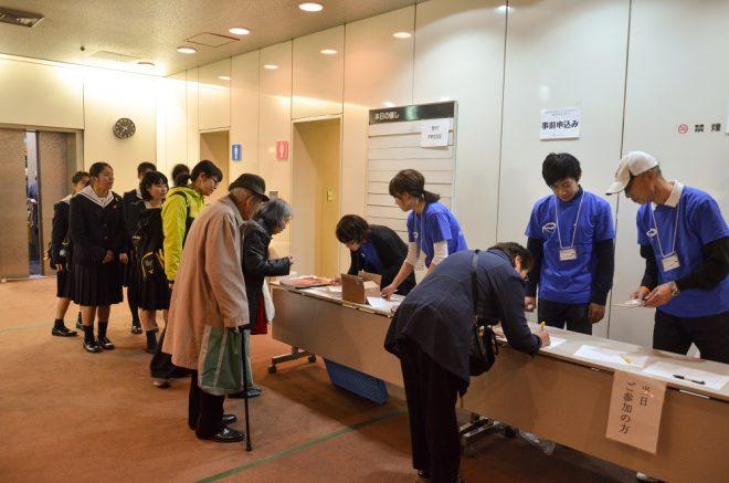 イベントボランティア募集@神奈川、宮城、愛知、大阪、福岡