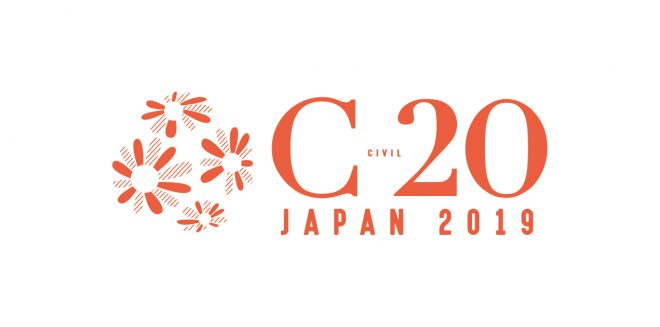 【2/19】C20アウトリーチ・シンポジウム「C20サミットに向けて:市民社会と切り開く世界と日本の未来」
