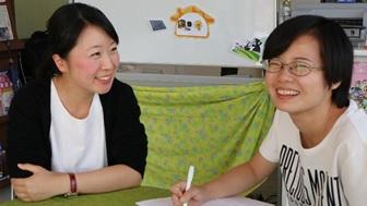 【助成金】2019年度「アジア留学生インターン受入れ助成プログラム」助成事業 募集開始