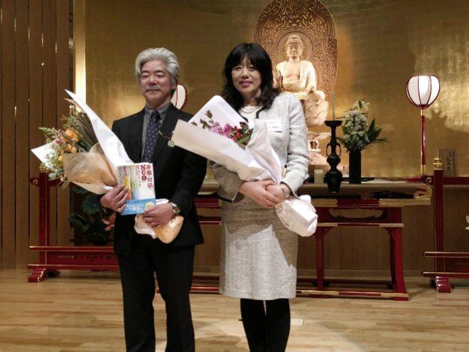 谷山理事長、甲斐田理事がアーユスNGO大賞を同時受賞!