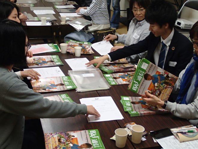 国際協力ボランティア☆6月のBAJカフェ