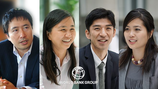 【7月12日(金)正午締切】2019年世界銀行グループ 日本人職員ミッドキャリア(MC)上級環境エンジニア募集