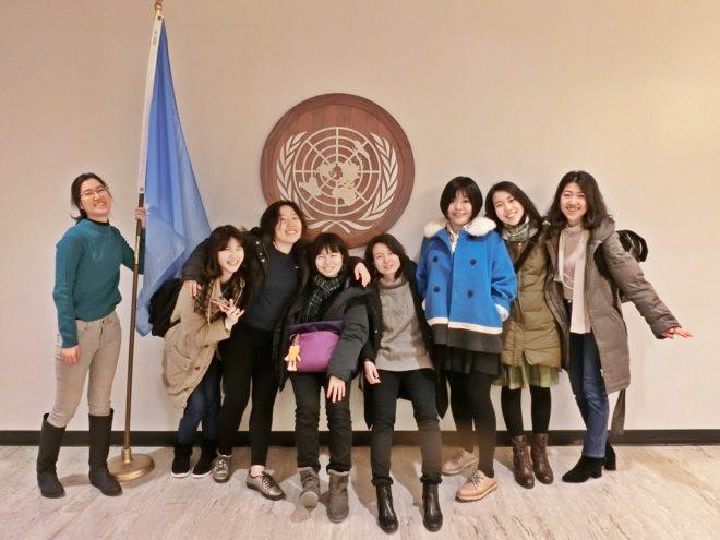 第64回国連女性の地位委員会(CSW)に参加する派遣メンバーを募集しています!