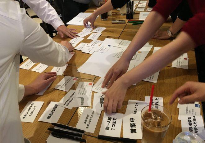 【プレスリリース】SDGs普及ツール『ひとこと多い張り紙』ワークショップを新たに開発