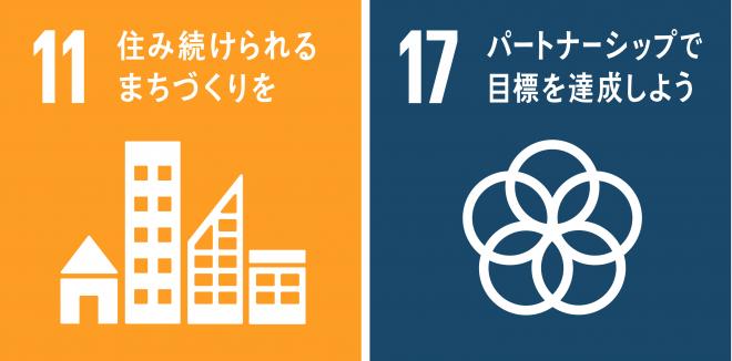【8/9開催】市民国際プラザ20周年記念「国際協力で地域活性化 ~海外と日本の学び合いで地域づくり、人づくり~」