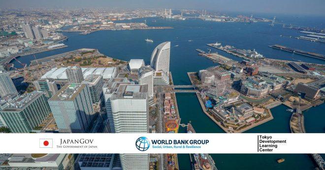 世界銀行東京開発ラーニングセンター(TDLC) 都市開発・まちづくりリサーチインターン募集