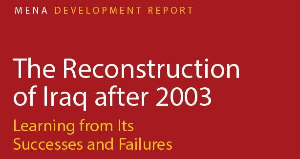 【7月26日(金)開催】世界銀行セミナー「2003年以降のイラク復興:成功と失敗からの教訓」