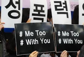 「ジェンダー平等」と「メディア」の現場を訪ねる韓国スタディーツアー2019