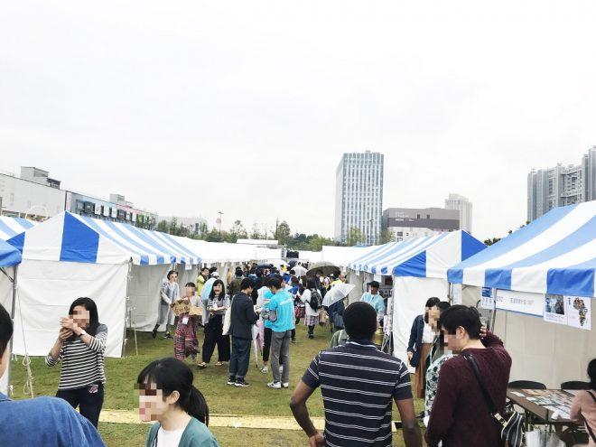 グローバルフェスタ2019 当日(9/28-29)ボランティア募集