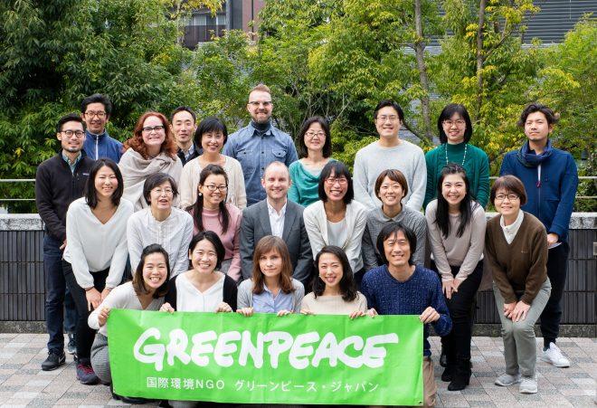 グリーンピース・ジャパン:経理財務担当募集