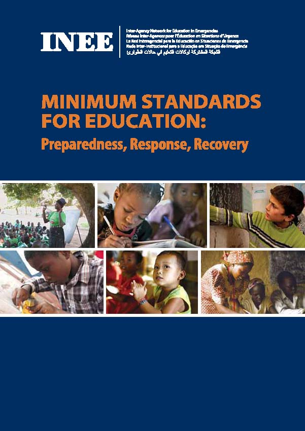 緊急時の教育支援の最低基準(INEEミニマム・スタンダード)研修
