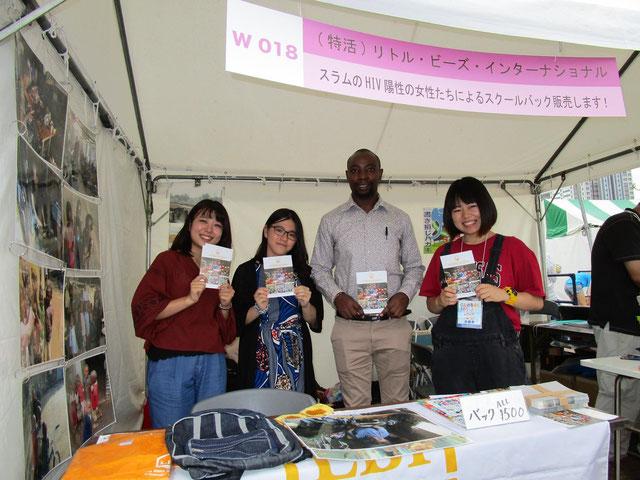 グローバルフェスタ2019ボランティアの方を募集します!!
