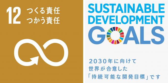 【11/8開催・札幌】地域国際化ステップアップセミナー「フェアトレードと持続可能な地域づくり」
