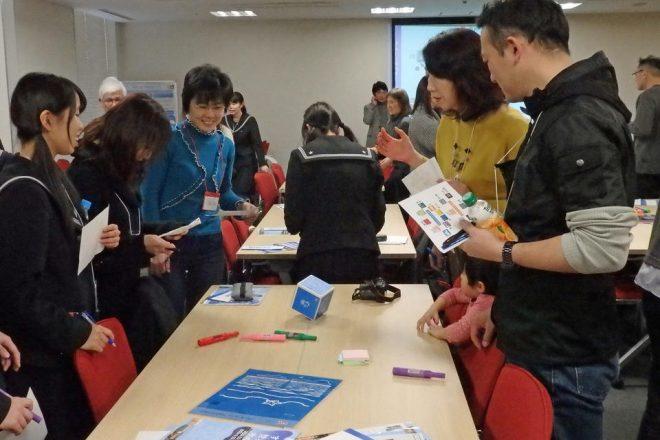 【参加者募集】墨田区水の循環講座2019-2020関連プログラム「水コミュニケーターになろう」