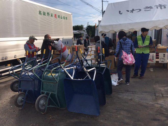 【令和元年台風19号】 東京発着 福島県いわき市災害ボランティアバス参加者募集