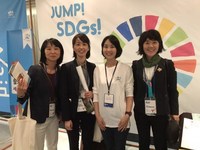 SDG16とSDG4.7を考える「釜山デモクラシーフォーラム(BuDF)報告会」