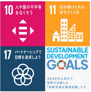 【1/23開催・名古屋】外国にルーツのある人々の乳幼児期から老年期まで、 ライフサイクルに応じた「支援のつながり」を構築、強化するために