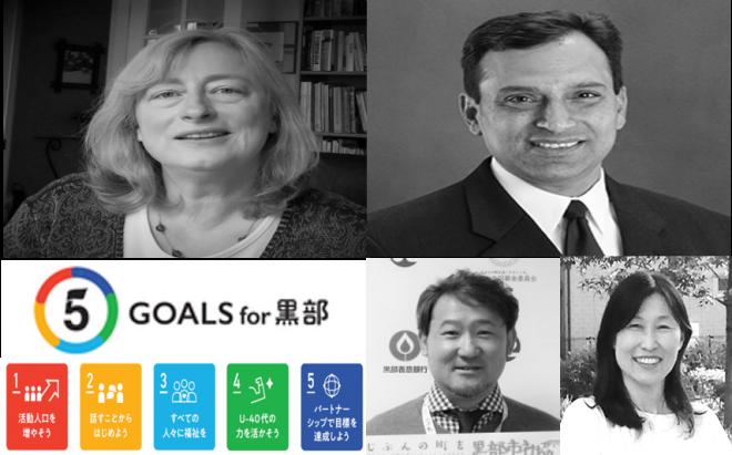 1月16日(木)開催:横浜市立大学エクステンション講座 地域指標を活用した住民参画型の持続可能な地域づくり~米国からの学びと日本の挑戦~