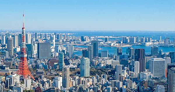 東京開発ラーニングセンター(TDLC)短期コンサルタント(広報)募集