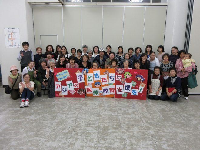 WE21ジャパン 広報・渉外業務担当者募集