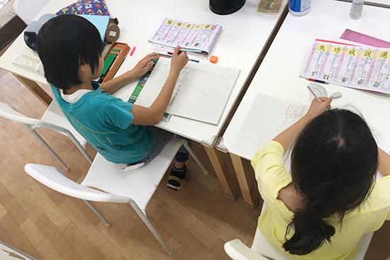 [開催中止] 3.3開催 ともに支えあう地域づくりを目指す子ども食堂