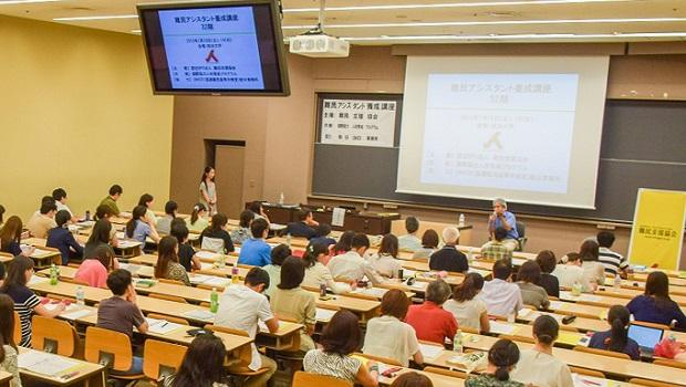 【日本の難民のこと知ってますか?】難民アシスタント養成講座申込受付中!