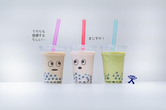 新教材『プラスチックごみ』発行のためのクラウドファンディング(7月15日-8月31日)