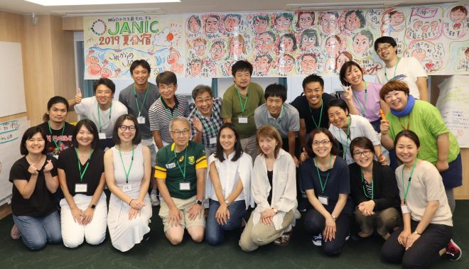 「第10回沖縄平和賞」を受賞しました