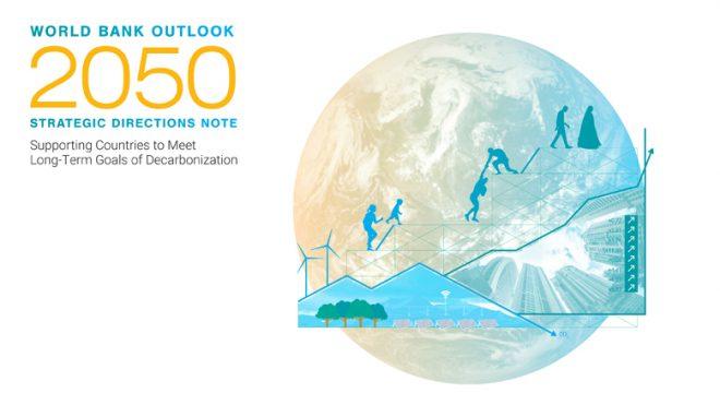 【8月28日(金)オンライン開催】世界銀行モーニングセミナー(第75回)「途上国による脱炭素化に向けた長期目標の達成を支援する」