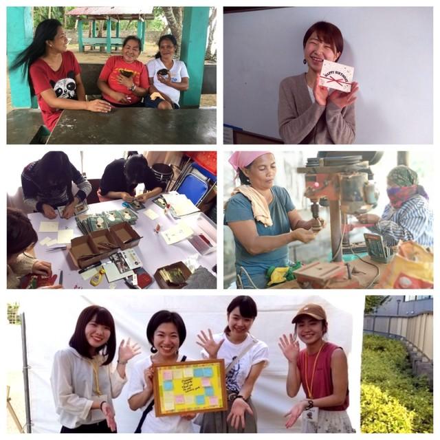 【京都】ビジネスを通じて貧困問題の解決に貢献しませんか?(パートタイム)