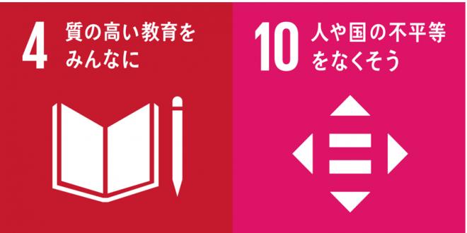 【12/17開催】オンライン「外国にルーツのある子ども乳幼児期に必要な支援とは」