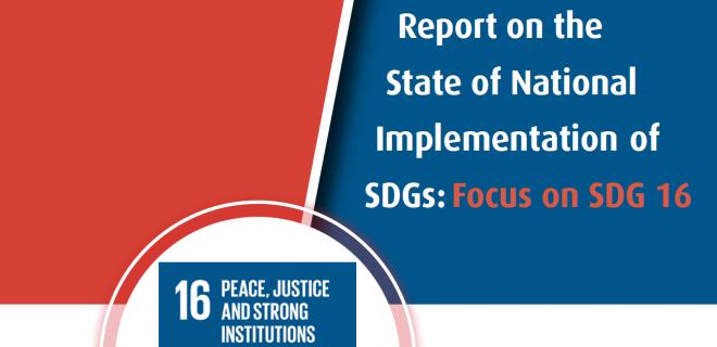 英文報告書「SDGsの国内実施状況に関するナラティブレポート:SDG16を中心に」発行