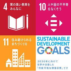 【1/28 開催】市民国際プラザ 「地域国際化ステップアップセミナー」