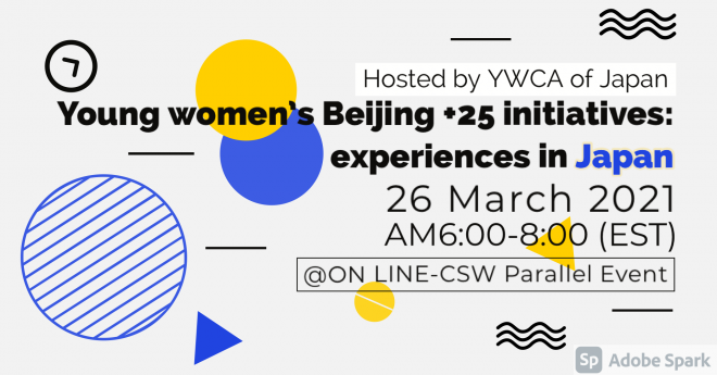 CSW65でのパラレルイベント「Young women's Beijing+25 initiatives: experiences in Japan」(3/26)