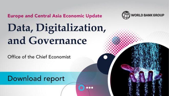 【4月13日(火)オンライン開催】世界銀行モーニングセミナー(第100回)「ヨーロッパ・中央アジア地域経済報告 2021年春版:データ、デジタル化、ガバナンス」