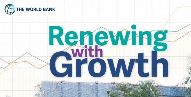 【4月30日(金)開催】世界銀行モーニングセミナー(第105回)「ラテンアメリカ・カリブ海地域経済報告:成長と再生」