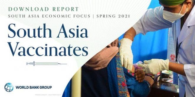 【4月16日(金)オンライン開催】世界銀行モーニングセミナー(第101回)「南アジア経済報告(SAEF):ワクチン接種の恩恵」