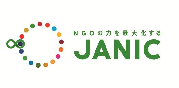 JANIC2021年度総会を開催しました