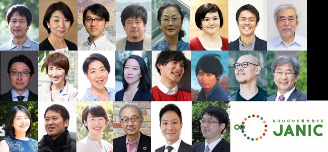 JANIC新役員体制のお知らせ(2021-2022年度)